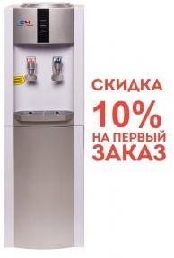 Кулер для воды напольный H1 - LEW
