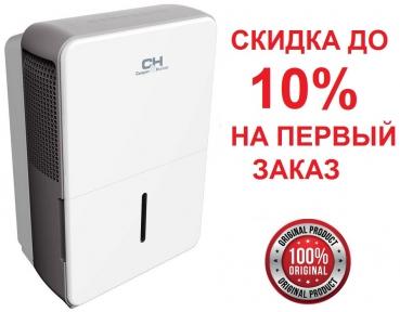 Осушитель воздуха C&H CH-D014WDR20 (30л/сут)