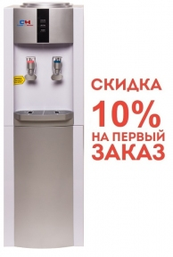 Кулер для воды напольный H1-LNW